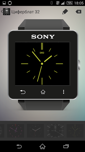 Yellow Style clock widget