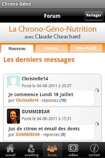 La Chrono Géno Nutrition v0.1- screenshot thumbnail