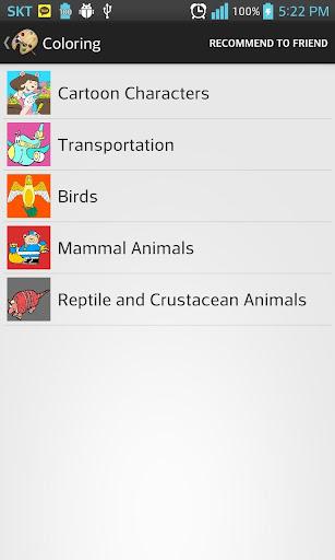 染色 - 爬行动物和甲壳类动物