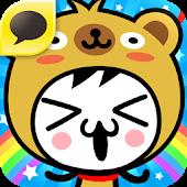 Free Download 아쿠의 퍼즐패밀리 for Kakao APK for Samsung