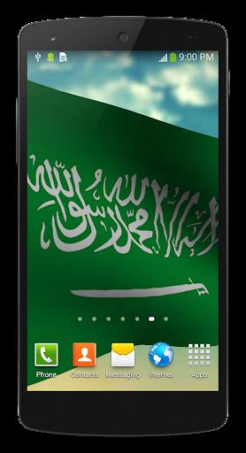 علم المملكة السعودية خلفية حية