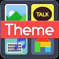 HD Wallpaper - Phone Themeshop download