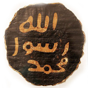 Muslim Inventions - Islam icon