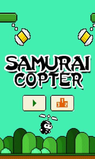 Samurai Copter