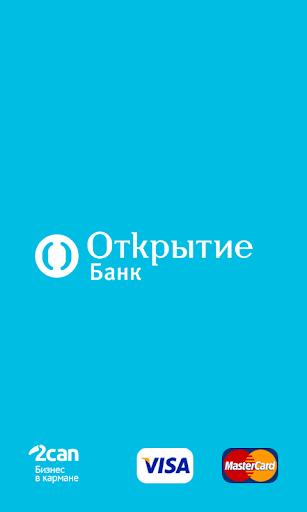 OpenPay– mPos Банка «Открытие»