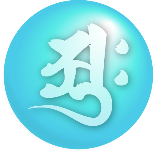 生活の梵字DE神ッテル LOGO-記事Game