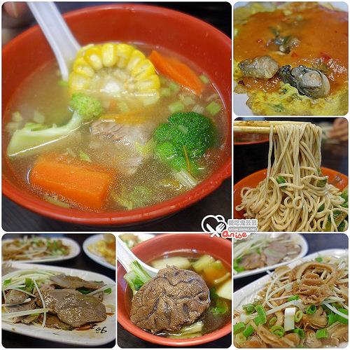 小林麵食館