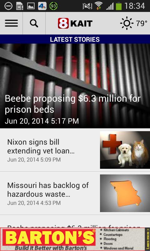 KAIT Region 8 News - screenshot