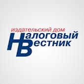 "Журнал ""Налоговый вестник"""