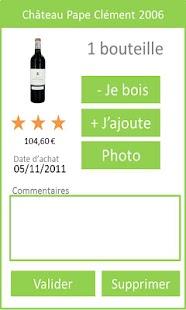 Wine cellar management screenshot