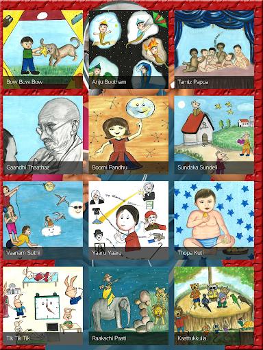 玩免費漫畫APP|下載iPaatti Paadalgal 1 app不用錢|硬是要APP