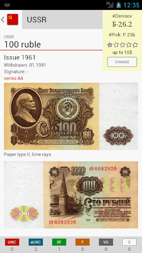 Banknotes USSR-Russia