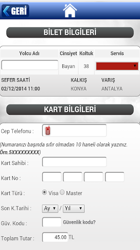【免費交通運輸App】Kontur Mobile-APP點子