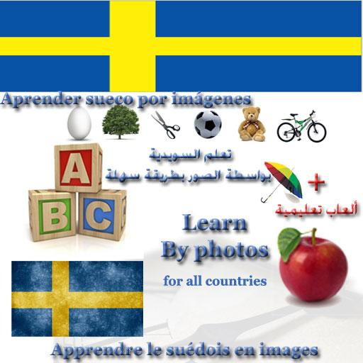 学习瑞典语由图像 教育 App LOGO-APP試玩