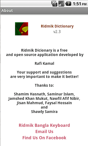 Ridmik Bangla Dictionary for PC