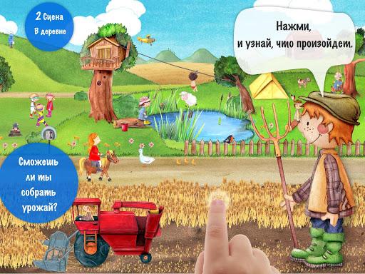 Маленькая ферма для планшетов на Android