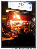 巧味亭日本料理
