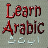Learn Arabic - Easy How To
