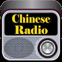 Chinese Radio icon