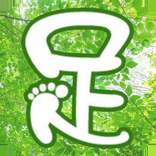 台湾式足もみ健康法 足心道 生活 App LOGO-APP試玩