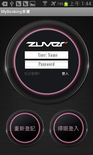 玩商業App|MyBooking车宝免費|APP試玩