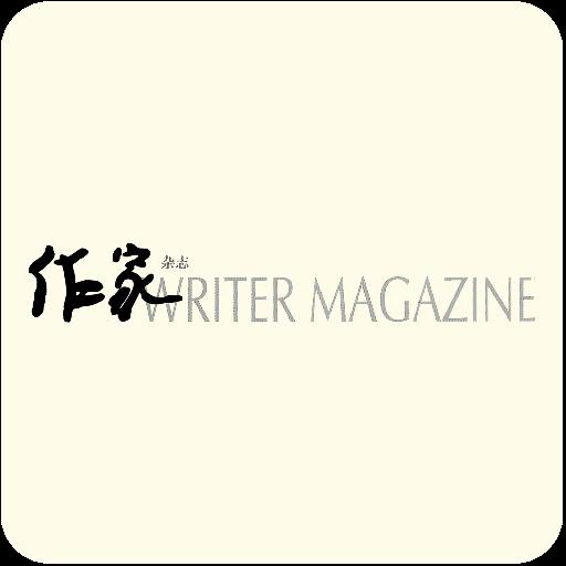 作家杂志 新聞 App LOGO-APP試玩
