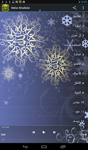 Holy Quran karim mp3 v1.2