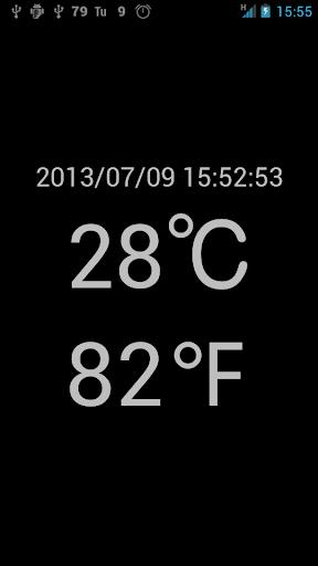 携帯測位現在地の外気温