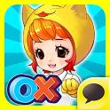 퀴즈를 지배하는자 OX 런닝맨 for Kakao icon
