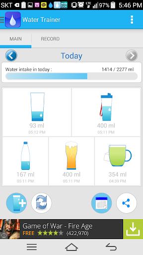 Water Drink Trainer