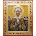 Petition to Saint Matrona