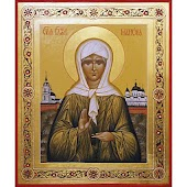 Petition to Saint Matrona