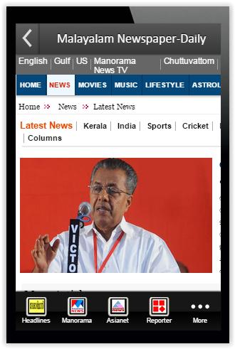 Malayalam All Newspapers-Daily