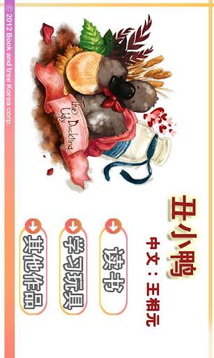 三省堂 例解小学漢字辞典 第五版 - 三省堂辞書サイト