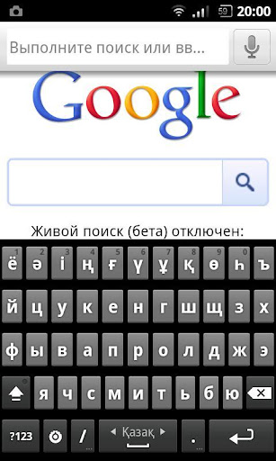 Kazakh Keyboard KazKey