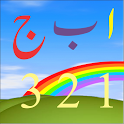 Urdu for Kids icon