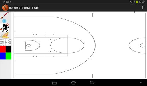 Basketball Tactical Board