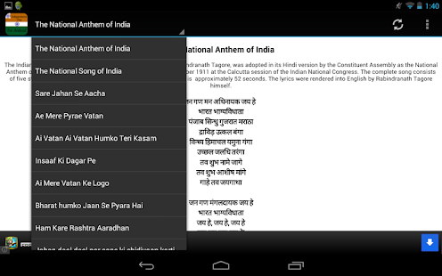 India's Independence Day- screenshot thumbnail