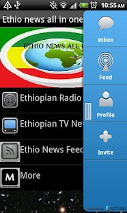 Ethiopian News - screenshot thumbnail