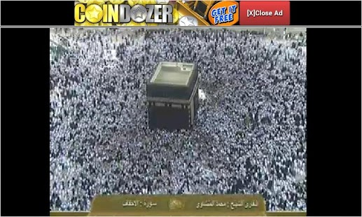 Makkah & Madinah Live - screenshot thumbnail
