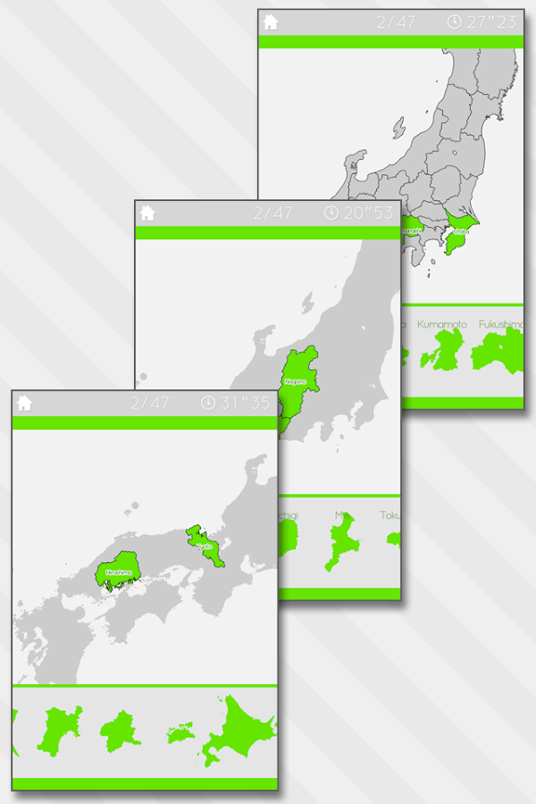 EnjoyLearning Japan Map Puzzle- screenshot