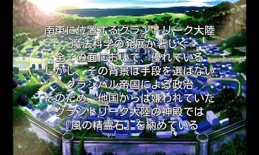 Majestic Saga- スクリーンショットのサムネイル