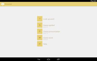 Screenshot of Pronunroid - IPA pronunciation