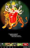 Screenshot of Durga Stuti