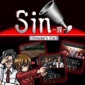女刑事・三島遥の事件簿3 Sin