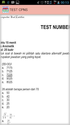 【免費書籍App】TEST CPNS-APP點子