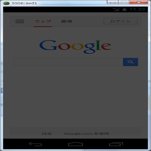 Auto Click Browser LOGO-APP點子