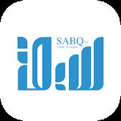 سبق - Sabq Official