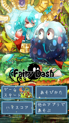 FairyDash