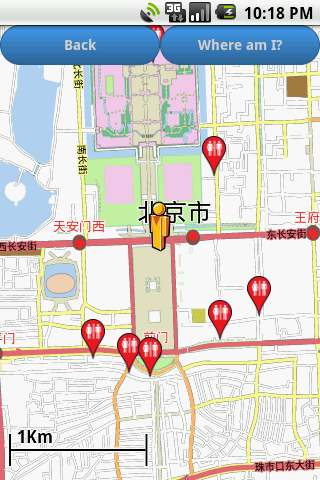 Beijing Amenities Map